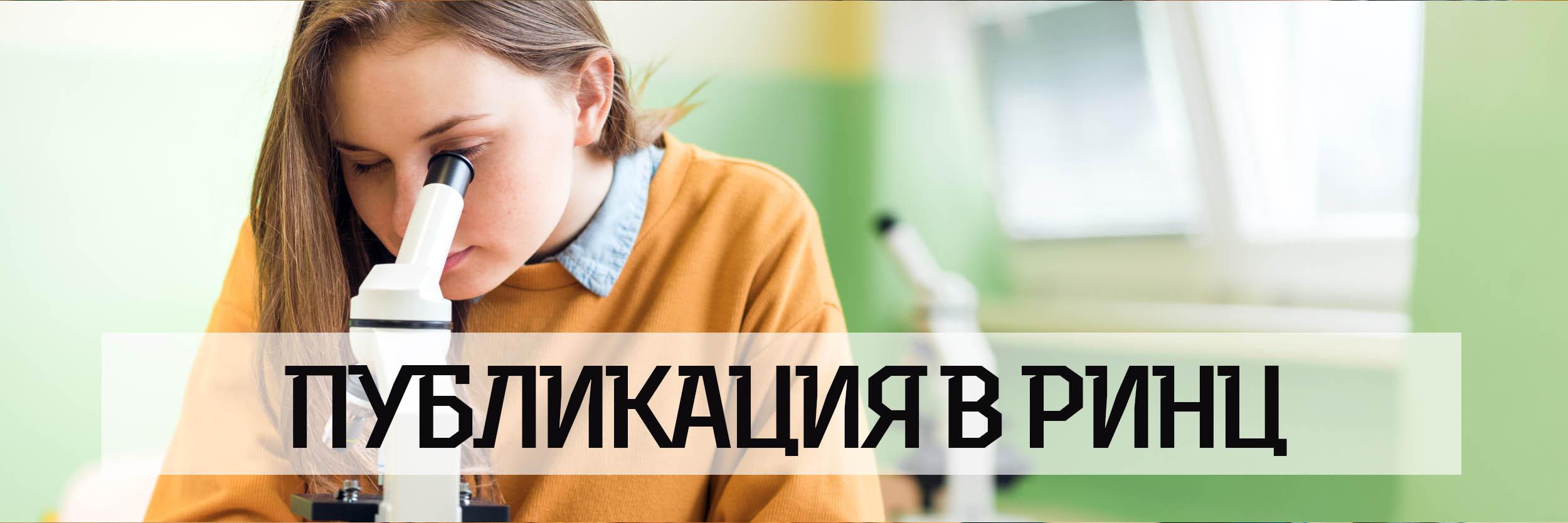 publikacia_v_rinc.jpg